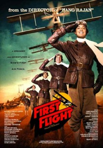 "Cover of DVD of ""First Flight"" , a Thai-made movie"