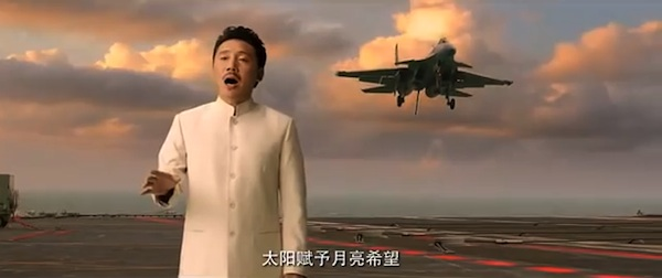 Leading the Dream music video featuring China's aircraft carrier