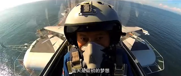 A Shenyang J-15 takes off from  China's new aircraft carrier, the Llaoning.
